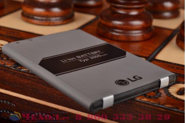 Фирменная аккумуляторная батарея 3000mAh BL-51YF на телефон LG G4 + гарантия