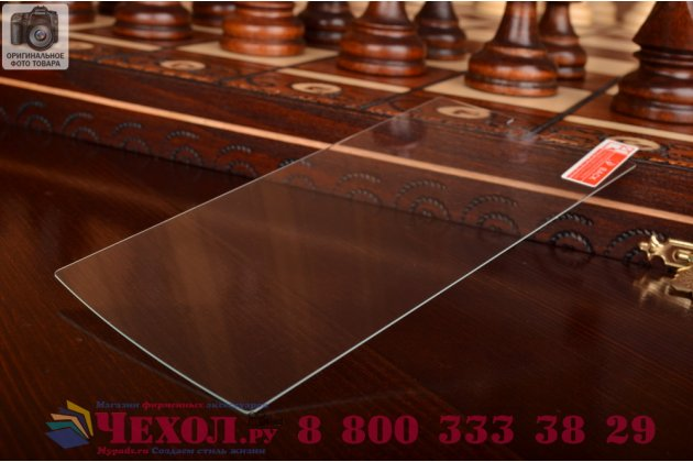 Фирменное защитное закалённое противоударное стекло премиум-класса из качественного японского материала с олеофобным покрытием для LG G4