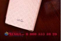 Фирменный оригинальный с логотипом чехол-кейс Quick Circle LG CFR-100C для LG G4  золотой