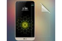 """Фирменная оригинальная защитная пленка для телефона LG G5 SE H845 / H860N / H850 5.3"""" глянцевая"""