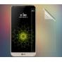 Фирменная оригинальная защитная пленка для телефона LG G5 SE H845 / H860N / H850 5.3