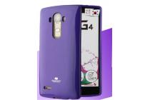 """Фирменная ультра-тонкая полимерная из глянцевого блестящего """"мармеладного"""" силикона задняя панель-чехол-накладка для LG G5 SE H845 / H860N / H850 5.3"""" фиолетовая"""