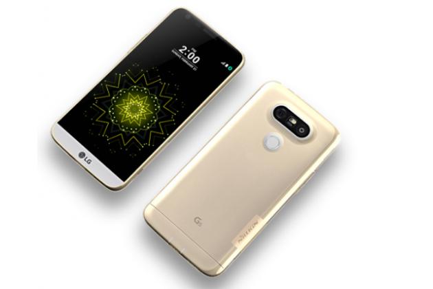 """Фирменная ультра-тонкая полимерная из мягкого качественного силикона задняя панель-чехол-накладка для LG G5 SE H845 / H860N / H850 5.3"""" золотая с защитными заглушками"""