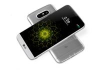 """Фирменная ультра-тонкая полимерная из мягкого качественного силикона задняя панель-чехол-накладка для LG G5 SE H845 / H860N / H850 5.3"""" серая с защитными заглушками"""