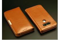 """Фирменый чехол-портмоне-клатч-кошелек на силиконовой основе из цельного куска кожи с металлической застёжкой для LG G5 SE H845 / H860N / H850 5.3"""" коричневый"""