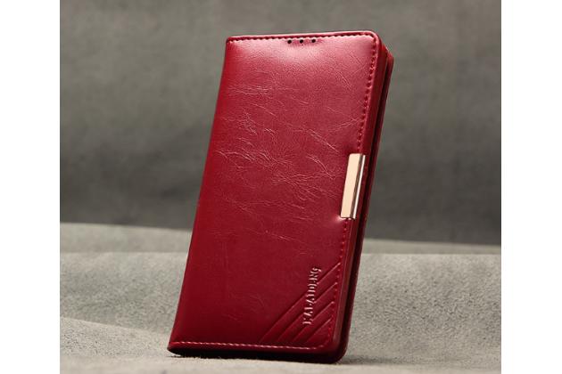 """Фирменый чехол-портмоне-клатч-кошелек на силиконовой основе из цельного куска кожи с металлической застёжкой для LG G5 SE H845 / H860N / H850 5.3"""" красный"""