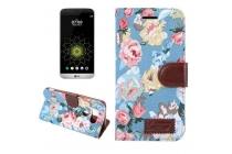 """Фирменный необычный чехол для телефона LG G5 SE H845 / H860N / H850 5.3"""" """"тематика Винтажные Розы"""""""