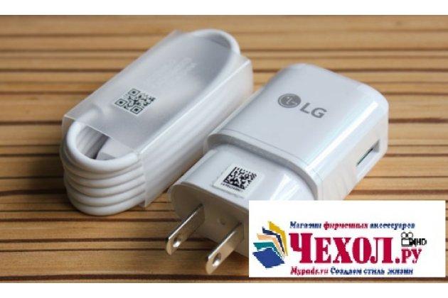"""Фирменное оригинальное зарядное устройство от сети для телефона LG G5 SE H845 / H860N / H850 5.3"""" + гарантия"""