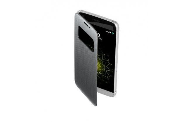 """Чехол-кейс с металлизированным покрытием и с дизайном """"Quick Cover"""" для телефона LG G5 SE H845 / H860N / H850 5.3"""" с умным окном серебристый"""