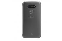 """Чехол-кейс с металлизированным покрытием и с дизайном """"Quick Cover"""" для телефона LG G5 SE H845 / H860N / H850 5.3"""" с умным окном черный"""