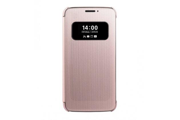 """Чехол-кейс с металлизированным покрытием и с дизайном """"Quick Cover"""" для телефона LG G5 SE H845 / H860N / H850 5.3"""" с умным окном розовый"""