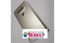 """Родная оригинальная задняя крышка-панель которая шла в комплекте для LG G5 SE H845 / H860N / H850 5.3"""" золотая"""