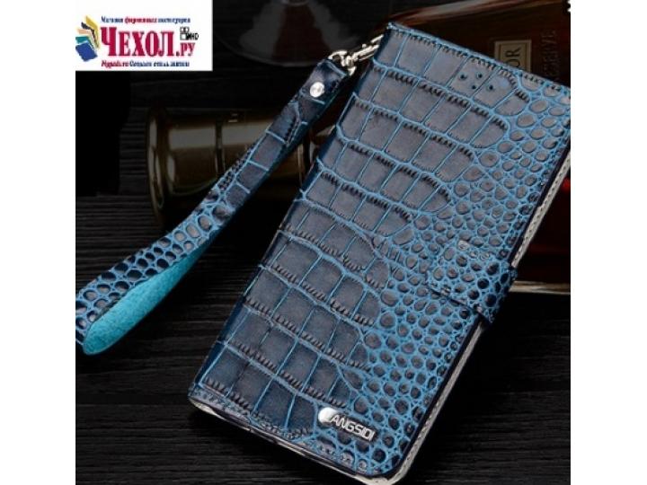 Фирменный роскошный эксклюзивный чехол с фактурной прошивкой рельефа кожи крокодила и визитницей синий для  LG..