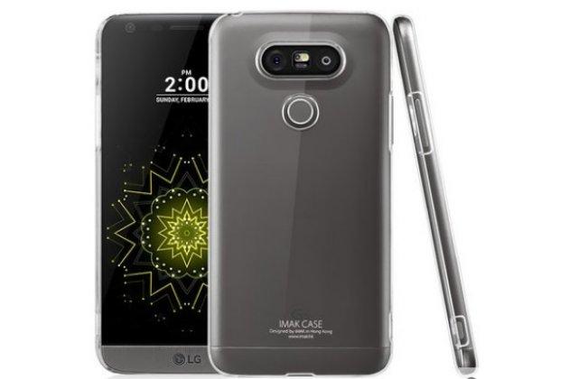 """Фирменная задняя панель-крышка-накладка из тончайшего и прочного пластика для LG G5 SE H845 / H860N / H850 5.3"""" прозрачная"""