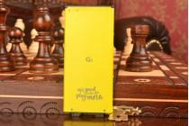 """Фирменная аккумуляторная батарея BL-42D1F 2800mah на телефон LG G5 SE H845 / H860N / H850 5.3"""" + гарантия"""