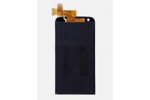 """Фирменный LCD-ЖК-сенсорный дисплей-экран-стекло с тачскрином на телефон LG G5 SE H845 / H860N / H850 5.3"""" черный"""