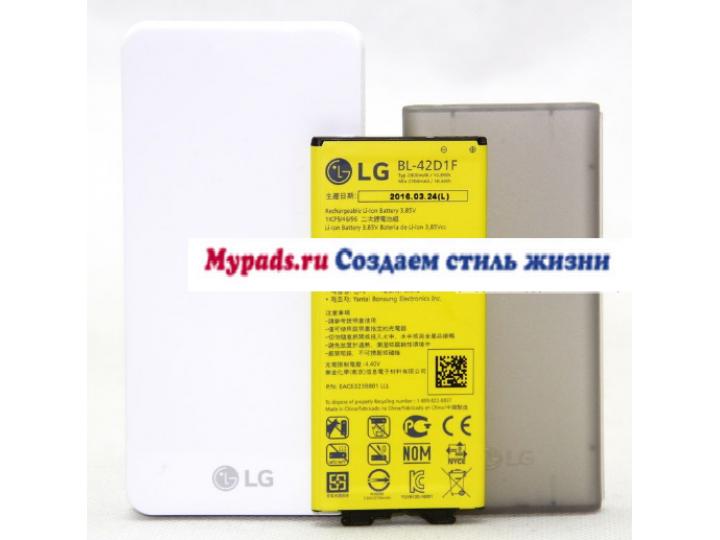 Фирменный набор BCK-5100 из 2-х предметов (портативная зарядное устройство/батарея-аккумулятор BL-42D1F  2800m..