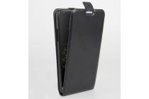 """Фирменный вертикальный откидной чехол-флип для LG G5 SE H845 / H860N / H850 5.3"""" черный"""