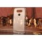 Фирменная ультра-тонкая полимерная силиконовая мягкая задняя панель-чехол-накладка для LG G5 H860N/ H850 5.3 п..