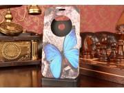 Фирменный чехол-книжка с безумно красивым расписным рисунком Бабочки на LG G5 SE H845 / H860N / H850 5.3