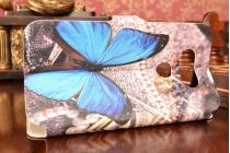 """Фирменный чехол-книжка с безумно красивым расписным рисунком Бабочки на LG G5 SE H845 / H860N / H850 5.3""""  с окошком для звонков"""