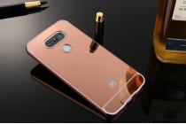 """Фирменная металлическая задняя панель-крышка-накладка из тончайшего облегченного авиационного алюминия для LG G5 SE H845 / H860N / H850 5.3"""" розовая"""
