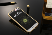 """Фирменная металлическая задняя панель-крышка-накладка из тончайшего облегченного авиационного алюминия для LG G5 SE H845 / H860N / H850 5.3"""" золотая"""