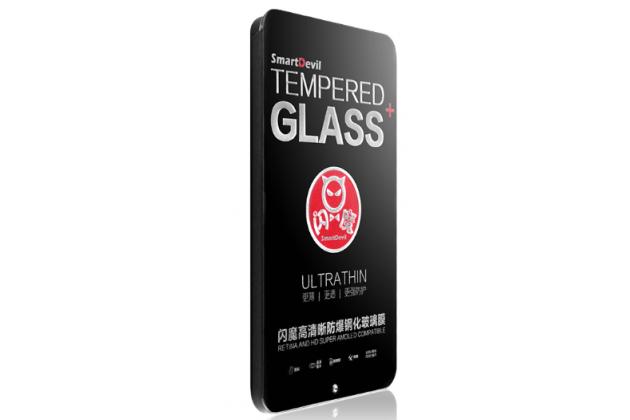 """Фирменное защитное закалённое противоударное стекло премиум-класса из качественного японского материала с олеофобным покрытием для телефона LG G5 SE H845 / H860N / H850 5.3"""""""