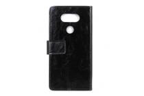 """Фирменный чехол-книжка для LG G5 SE H845 / H860N / H850 5.3"""" с визитницей и мультиподставкой черный кожаный"""