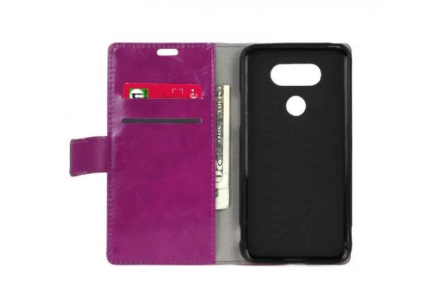 """Фирменный чехол-книжка для LG G5 SE H845 / H860N / H850 5.3"""" с визитницей и мультиподставкой фиолетовый кожаный"""
