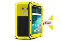 """Неубиваемый водостойкий противоударный водонепроницаемый грязестойкий влагозащитный ударопрочный фирменный чехол-бампер для LG G5 H860N/ H850 5.3"""" цельно-металлический со стеклом Gorilla Glass желтый"""