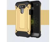 Противоударный усиленный ударопрочный фирменный чехол-бампер-пенал для LG G5 SE H845 / H860N / H850 5.3