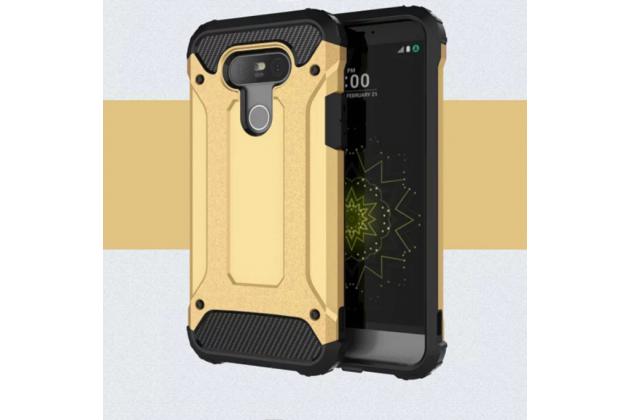 """Противоударный усиленный ударопрочный фирменный чехол-бампер-пенал для LG G5 SE H845 / H860N / H850 5.3"""" золотой"""