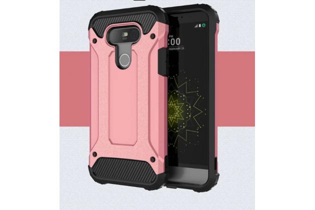 """Противоударный усиленный ударопрочный фирменный чехол-бампер-пенал для LG G5 SE H845 / H860N / H850 5.3"""" розовый"""