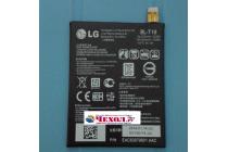 Фирменная аккумуляторная батарея 2620mAh BL-T19 на телефон LG Google Nexus 5X + инструменты для вскрытия + гарантия