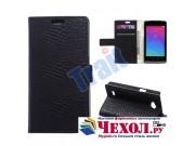 Фирменный чехол-книжка с подставкой для LG Joy H220N лаковая кожа крокодила цвет черный..