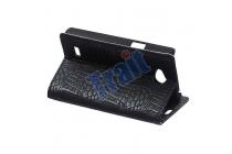 Фирменный чехол-книжка с подставкой для LG Joy H220N лаковая кожа крокодила цвет черный