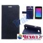 Фирменный чехол-книжка с подставкой для LG Joy H220N лаковая кожа крокодила цвет темно-синий..