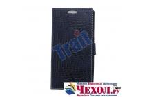 Фирменный чехол-книжка с подставкой для LG Joy H220N лаковая кожа крокодила цвет темно-синий
