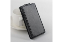"""Фирменный оригинальный вертикальный откидной чехол-флип для LG Joy H220N черный из натуральной кожи """"Prestige"""" Италия"""