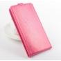 Фирменный оригинальный вертикальный откидной чехол-флип для LG Joy H220N розовый кожаный