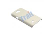 Элитная задняя панель-крышка премиум-класса из тончайшего и прочного пластика обтянутого кожей крокодила для LG Joy H220N белый