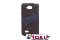 Элитная задняя панель-крышка премиум-класса из тончайшего и прочного пластика обтянутого кожей крокодила для LG Joy H220N брутальный коричневый