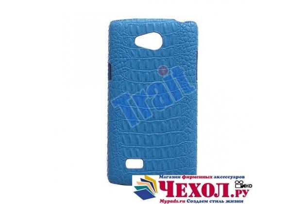 Элитная задняя панель-крышка премиум-класса из тончайшего и прочного пластика обтянутого кожей крокодила для LG Joy H220N морской-синий
