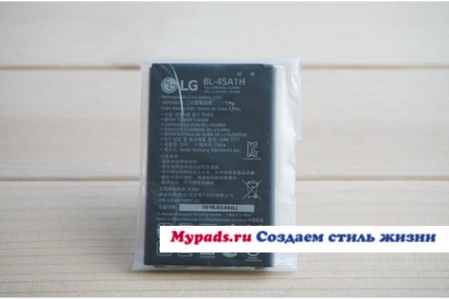"""Фирменная аккумуляторная батарея BL-45A1H 2300mah на телефон LG K10 / M2 (K410 / K420N / K430N / K430 Dual Sim LTE) 5.3""""  + инструменты для вскрытия + гарантия"""