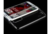 """Фирменная ультра-тонкая полимерная задняя панель-чехол-накладка из силикона для LG K10 / M2 (K410 / K420N / K430N / K430 Dual Sim LTE) 5.3""""  прозрачная"""