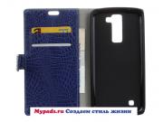 Фирменный чехол-книжка с подставкой для LG K10 / M2 (K410 / K420N / K430N / K430 Dual Sim LTE) 5.3
