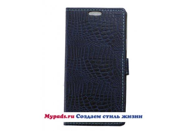 "Фирменный чехол-книжка с подставкой для LG K10 / M2 (K410 / K420N / K430N / K430 Dual Sim LTE) 5.3"" лаковая кожа крокодила фиолетовый"