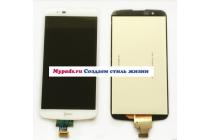 "Фирменный LCD-ЖК-сенсорный дисплей-экран-стекло с тачскрином на телефон LG K10 / M2 (K410 / K420N / K430N / K430 Dual Sim LTE) 5.3""  белый + гарантия"