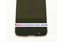"""Фирменный LCD-ЖК-сенсорный дисплей-экран-стекло с тачскрином на телефон LG K10 / M2 (K410 / K420N / K430N / K430 Dual Sim LTE) 5.3""""  черный + гарантия"""